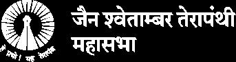 Jain Swetamber Terapanthi Mahasabha