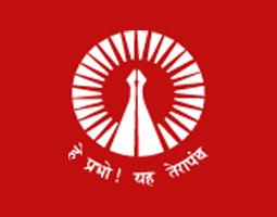 Terapanthi Sabha Pratinidhi Sammelan 2021